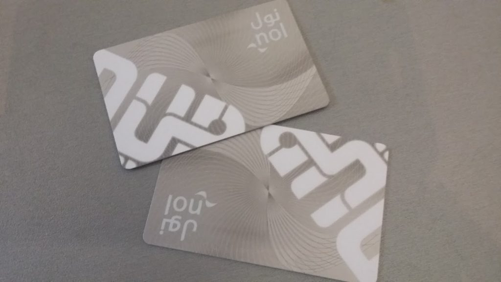 Nol card Dubai- alextrends