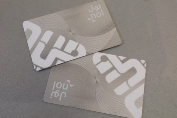 Nol card Dubai- alextrends
