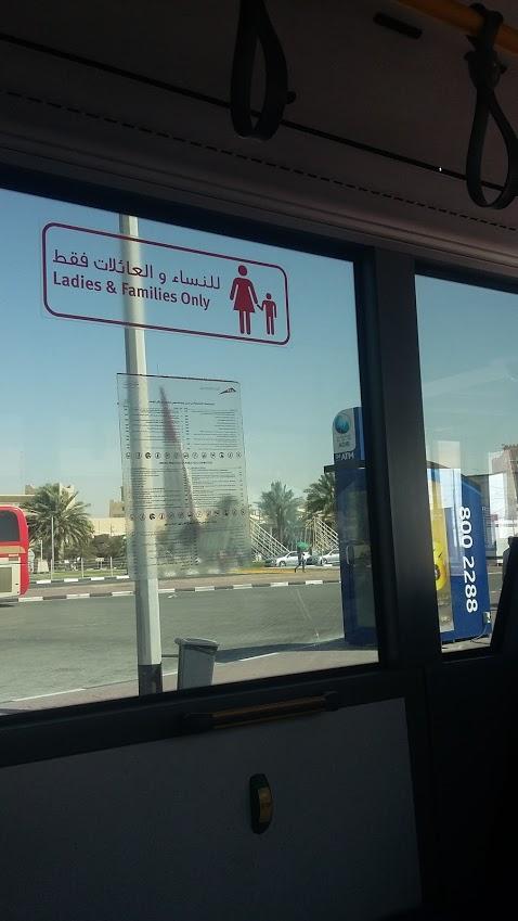 Dubai transport-alextrends