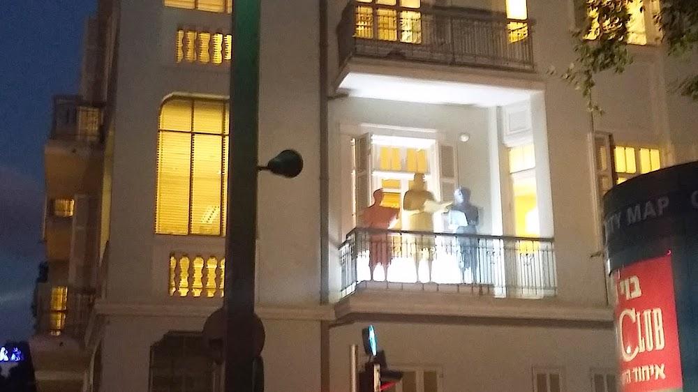 Rothschild Bld Tel Aviv